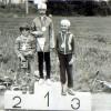 Rok 1986 – 1. vítězství ve Slapech